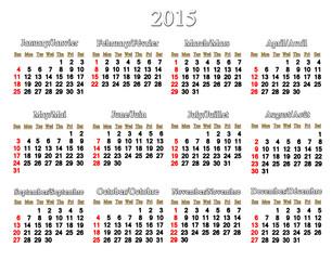 white calendar for 2015 year