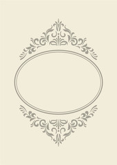 Vintage border frame with retro ornament pattern