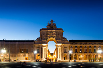 The Praca do Comercio (Commerce Square)  in Lisbon