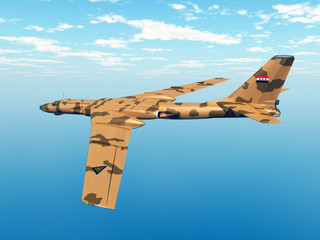 Strategic bomber of the cold war