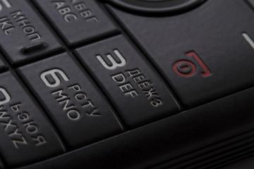 keypad of a cellphone