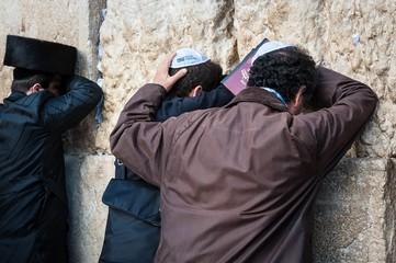 Jerusalem, the Western Wall