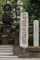 inscriptions on stone pillars at Senso-ji temple