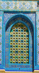 windows in the Dome of the Rock
