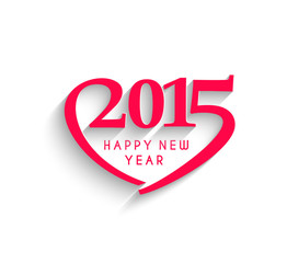 New Year 2015 test design