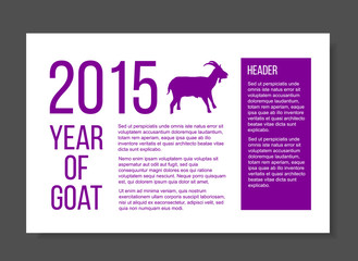2015 year of goat article template
