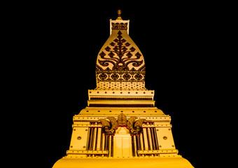 Pratatpranom pagoda