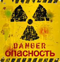 Radiation warning Ukraine vector illustration