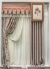 Interior decoration. Curtains with lambrequins and tulle