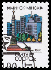 Capitals of Soviet Republic