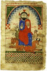 Armenian Antique Book Closeup.