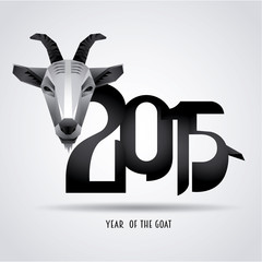 2015 The Year Of Goat