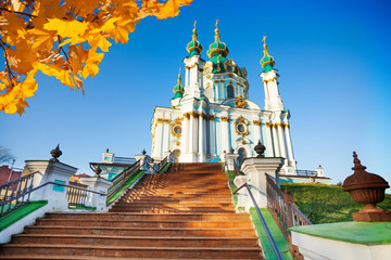 St Andrew's Church with stairs in autumn, Kiev