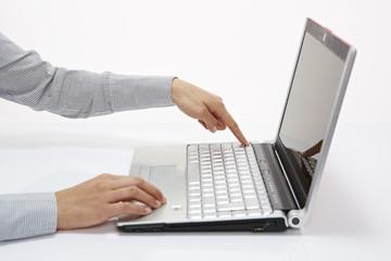 am Laptop, Escape drücken