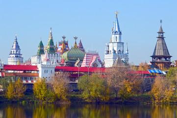 The Kremlin in Izmailovo Moscow Russia Golden Autumn