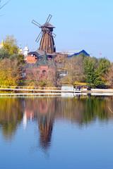 The Windmill Autumn Reflection