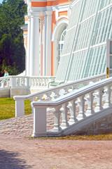 Big Stone Greenhouse The stairway Kuskovo