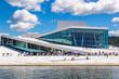 Leinwanddruck Bild - The Oslo Opera House