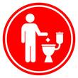 No littering in toilet