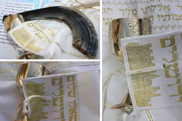Israel  Welcome !  שלום  - Yom Kippour - Shofar