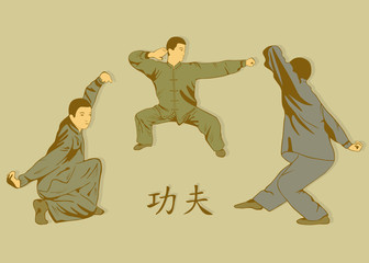 Three men represent Kung Fu, on a green background.