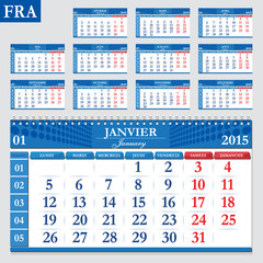 French calendar 2015, horizontal grid for quarterly calendar