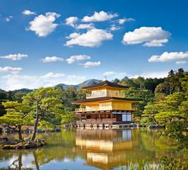 Kinkakuji Temple  in Kyoto, Japan.
