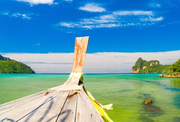 Front View Lagoon Landscape