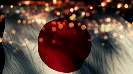 Japan Flag Light Night Bokeh Abstract Loop Animation
