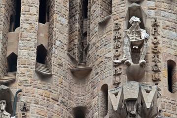 Detail of Sagrada Familia