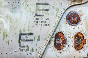 Detail of weathered soviet airplane fuselage