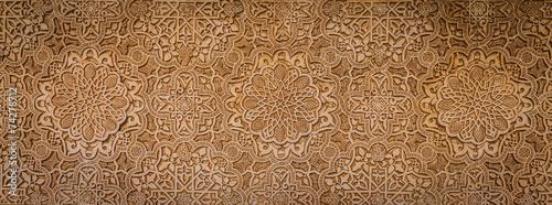 Foto op Plexiglas Oude gebouw Ancient Arabic Characters