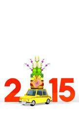 Kadomatsu On Car, New Year Ornament, 2015 On White Text Space