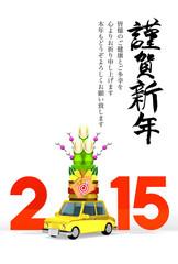 Kadomatsu On Car, New Year Ornament, 2015, Greeting On White