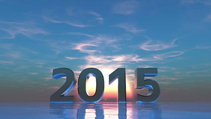 2015年号と日の出