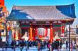 浅草寺雷門と観光客 - 74308722