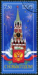 RUSSIA - 2008: Spasskaya tower of the Kremlin with chiming clock