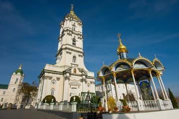 Orthodox church near the water source. Ukraine.