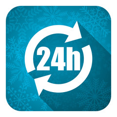 24h flat icon, christmas button