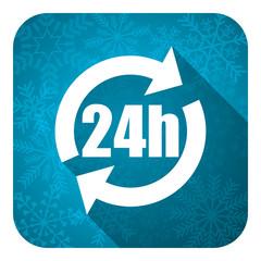 24h flat icon, christmas button