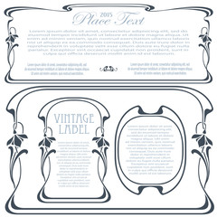 Vector decorative frame from bound plants and flowers