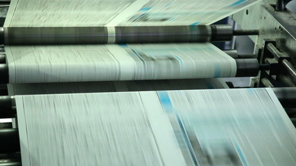 print the latest news in printing house, Kiev, Ukraine 4