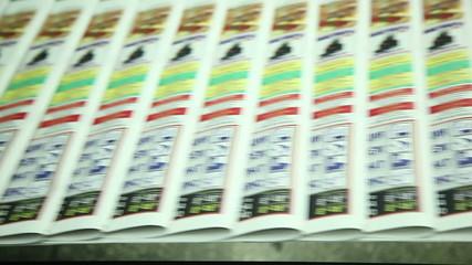 printing paper in printing house 3