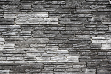 gray wall with stone bricks