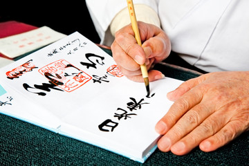 Hands writing japanese calligraphy Shodo in Nilkko, Japan.