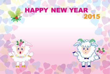 2015年未年の可愛い羊の年賀状テンプレート