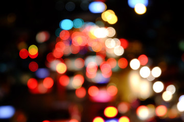 bokeh background on the street