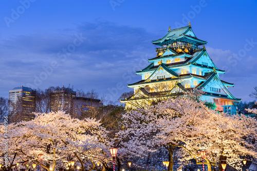 Leinwanddruck Bild Osaka Castle in the Spring