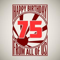 Retro poster. Happy birthday.