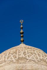 Kuppel einer Moschee in Sharm el Sheikh Sinai